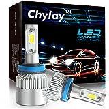 Chylay 12V専用 H11/H8/H9 LEDヘッドライト 電球 フォグランプ COBチップ 72W 8000lm 6500k ホワイト 高輝度 汎用 防水 冷却ファン付き 二個セット 1年保証付き