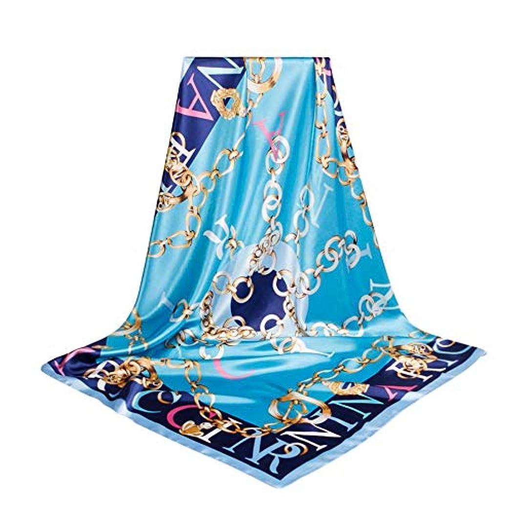 熟考する研究内陸スカーフ レディース シルク 髪飾り バッグ飾り 持ち手 小物 アクセサリー 通勤 パーティー用 90 * 90cm 服に組み合わせ易い 4色