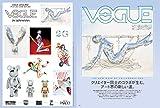 VOGUE JAPAN (ヴォーグジャパン) 2020年2月号 画像