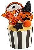 季節商品 雑貨 飾り付け お部屋のデコレーションに パンプキン ハロウィンカップケーキ イエロー 1594J