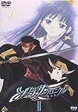 ツバサ・クロニクル Vol.2 [DVD]