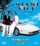 マイアミ・バイス シーズン 3 バリューパック [DVD]
