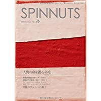 SPINNUTS 76 (スピナッツ, 76)