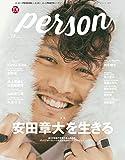 TVガイドPERSON VOL76