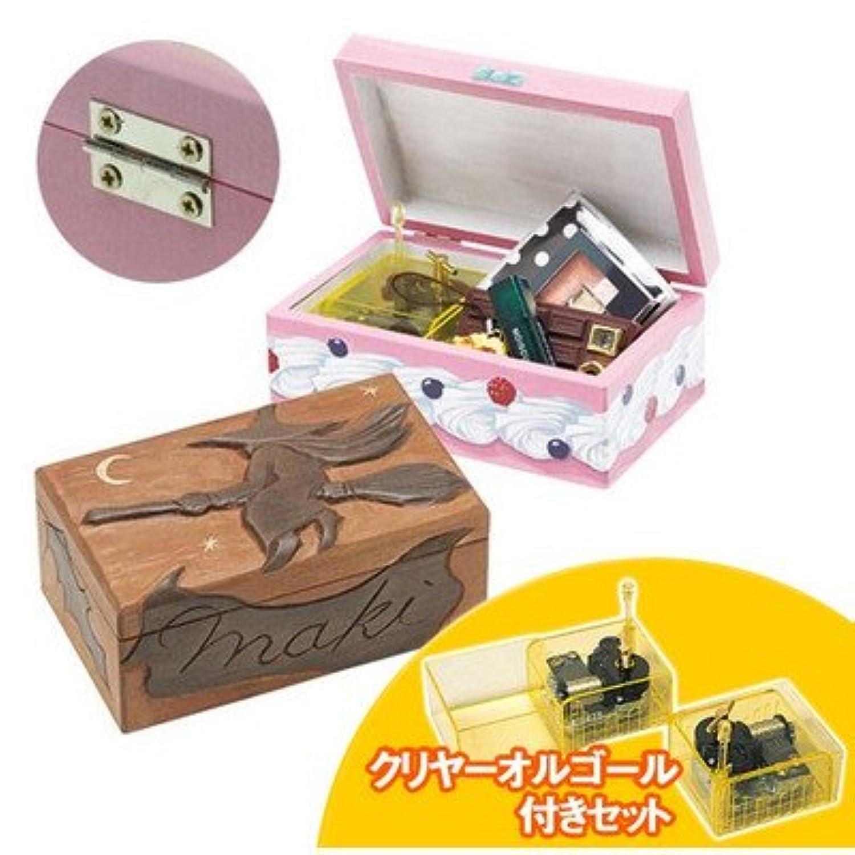 オリジナルオルゴール作り スマートボックス クリヤーオルゴール+木箱セット 曲名: プロローグ<ハリーポッター(358-937)>