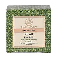KHADI - Herbal Lip Balm Kiwi Fruit - 10g