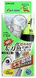 冨士灯器 太刀魚セット タイプ3 LG 緑の商品画像