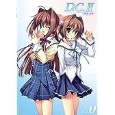 D.C.II~ダ・カーポII~ Vol.0 [DVD]