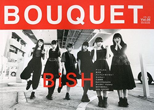 モモコグミカンパニー(BiSH)の詳しいプロフィールを紹介♪担当は○○?!【画像あり】の画像