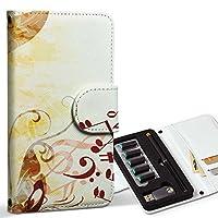スマコレ ploom TECH プルームテック 専用 レザーケース 手帳型 タバコ ケース カバー 合皮 ケース カバー 収納 プルームケース デザイン 革 フラワー 音符 音楽 植物 005343