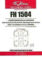 フライホークモデル 1/700 第二次世界大戦 イギリス海軍 20mmエリコン単装機関砲 プラモデル用パーツ FLYFH1504