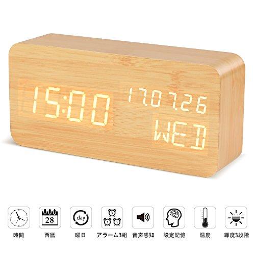 DECKEY 置き時計 デジタル LED 目覚まし時計 アラーム機能「毎日鳴る」/「土日以外鳴る」設定可 温度計 カレンダー 音声感知 大音量 USB給電 プレゼント 木目調 (茶・白字)