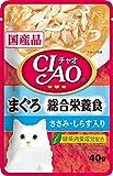 チャオ (CIAO) キャットフード パウチ 総合栄養食 まぐろ ささみ・しらす入り 40g×16個 (まとめ買い)