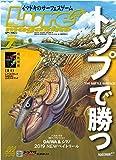 Lure magazine[ルアーマガジン]2019年7月号[雑誌]