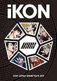 iKON JAPAN DOME TOUR 2017(2DVD)(スマプラ対応)/