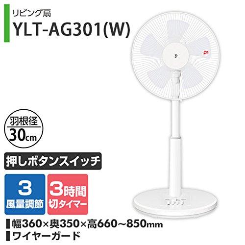 山善(YAMAZEN) 30cmリビング扇風機 (押しボタンスイッチ)(風量3段階) タイマー付 ホワイト YLT-AG301(W)