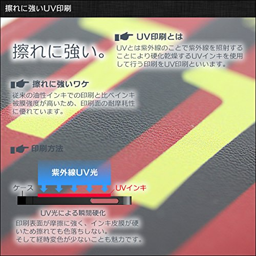 iPhone_Xperia_Galaxy_その他Android選択可:サッカーシルエット手帳ケース(ホーム/浦和_優勝_A) iPhone7用