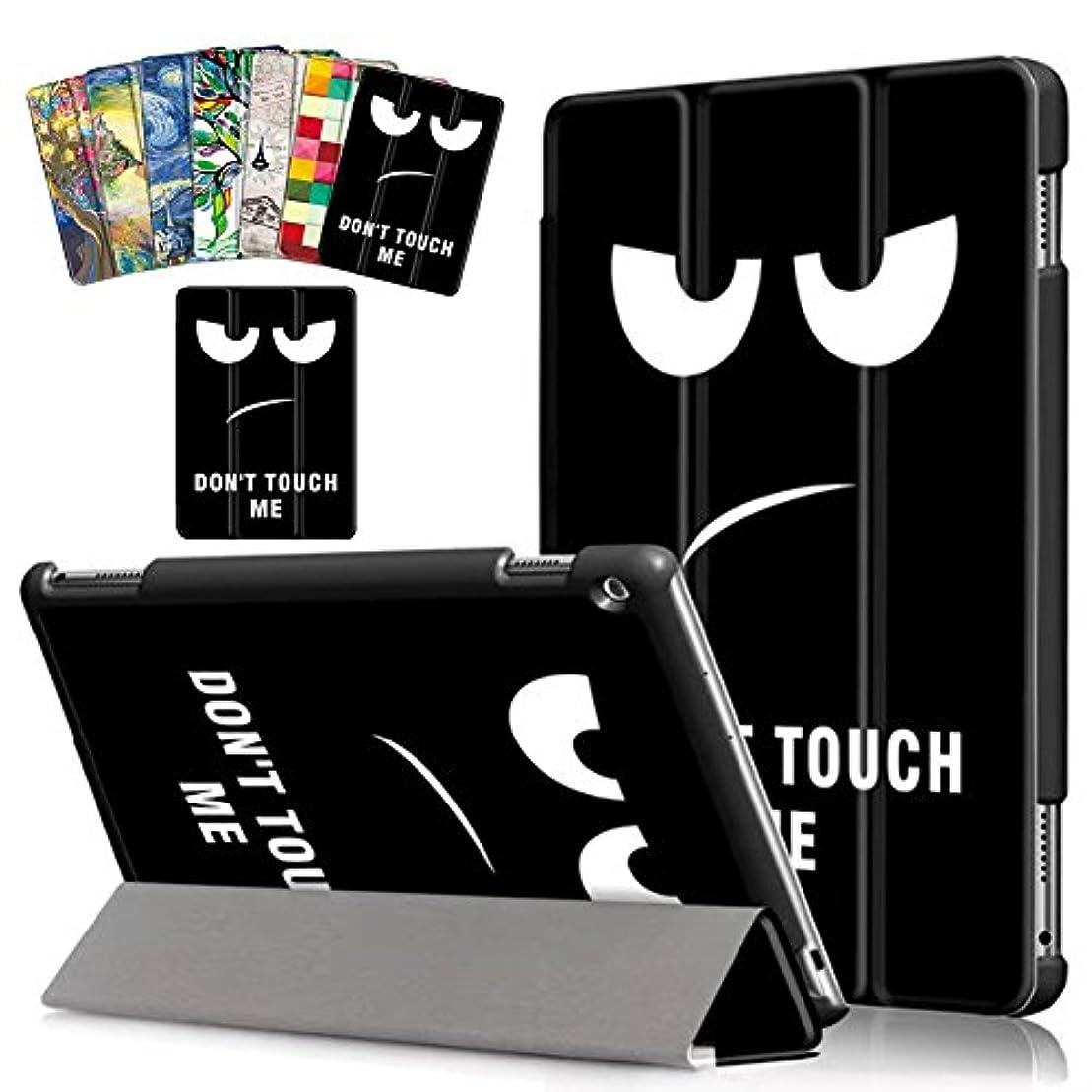 貼り直す餌助手Vicstar Huawei MediaPad M3 Lite 10 wp/NTTドコモ dtab d-01K ケース カバー 高級感PUレザー 超軽量 薄型 傷つけ防止 耐衝撃 三つ折 スタンド機能 Huawei 10.1インチ MediaPad M3 Lite 10 wp ケース