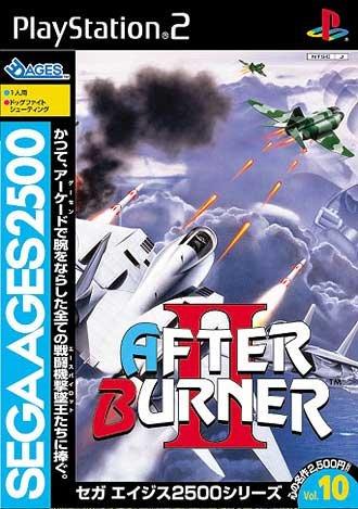 SEGA AGES 2500 シリーズ Vol.10 アフターバーナーII