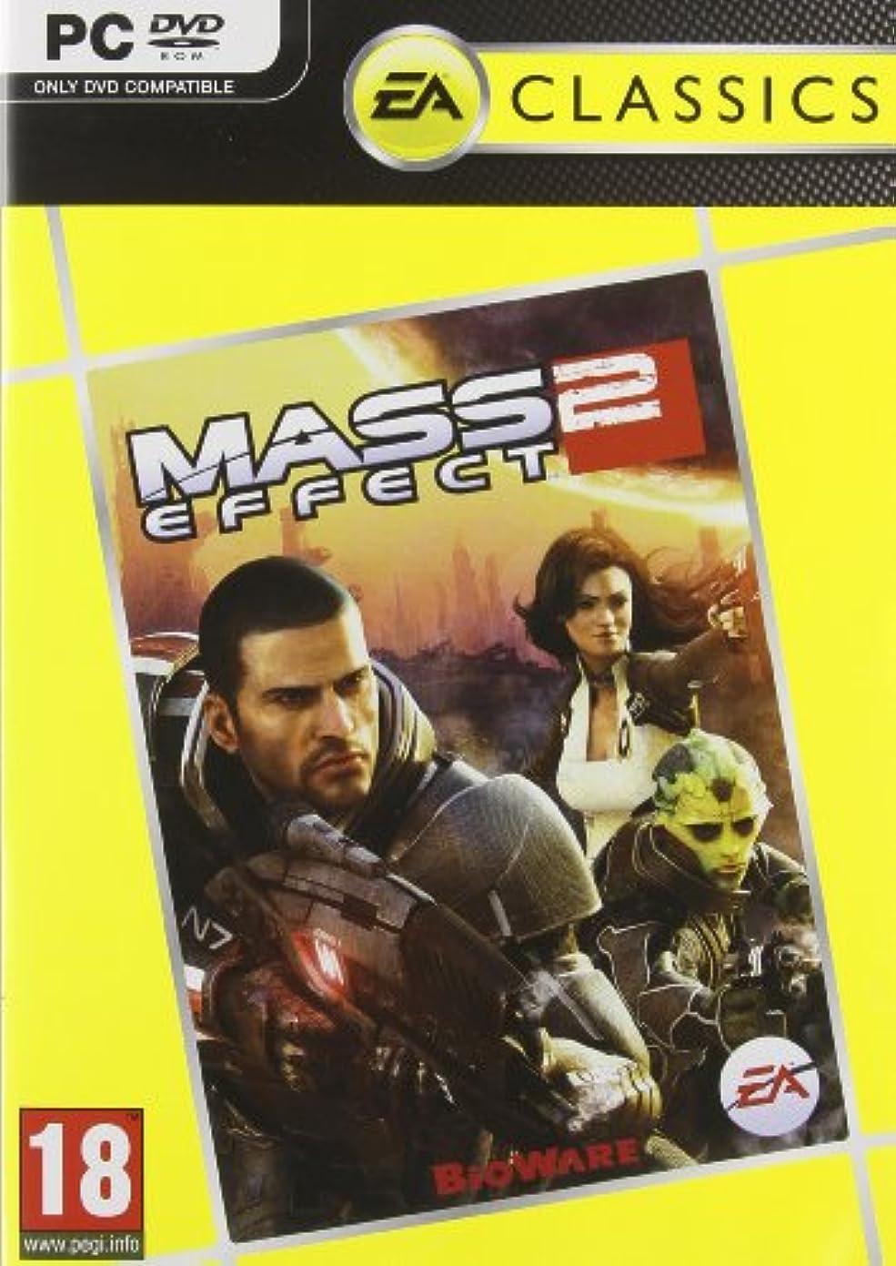 ごみ安全でない自分のMass Effect 2 EA Classics (PC) (輸入版)
