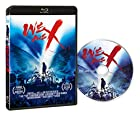 【Amazon.co.jp限定】WE ARE X Blu-ray スタンダード・エディション(メタリッククリアファイルAmazon ver.付)()