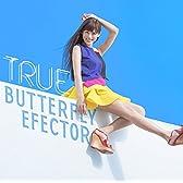 TVアニメ『ひなろじ~from Luck & Logic~』OP主題歌「BUTTERFLY EFFECTOR」
