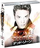 デッド・ゾーン シーズン2<トク選BOX>[DVD]