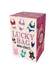 【Amazon.co.jp 限定】moncheri LUCKY BAG【モンシェリ セクシーランジェリーお得な2個セット】