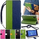F.G.S au Qua phone KYV37 ケース ネックストラップ付き 京セラ Qua phone KYV37 カバー KYV37 手帳 カードホルダー/スタンド機能付き グリーン+ブルー 全5色 F.G.S正規代理品