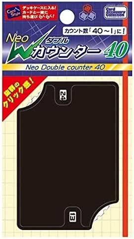 ホビーベース Neo Wカウンター40 ブラック CAC-GG65