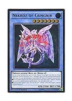 遊戯王 英語版 SECE-EN044 Nekroz of Gungnir グングニールの影霊衣 (アルティメットレア) 1st Edition