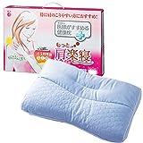 東京西川 枕 医師がすすめる健康枕 もっと肩楽寝 高め 高さ調節可能 アーチ型形状 コラーゲン加工 消臭 女性パッケージ ブルー