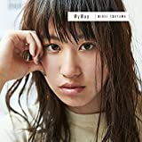 My Way(初回生産限定盤)(DVD付)