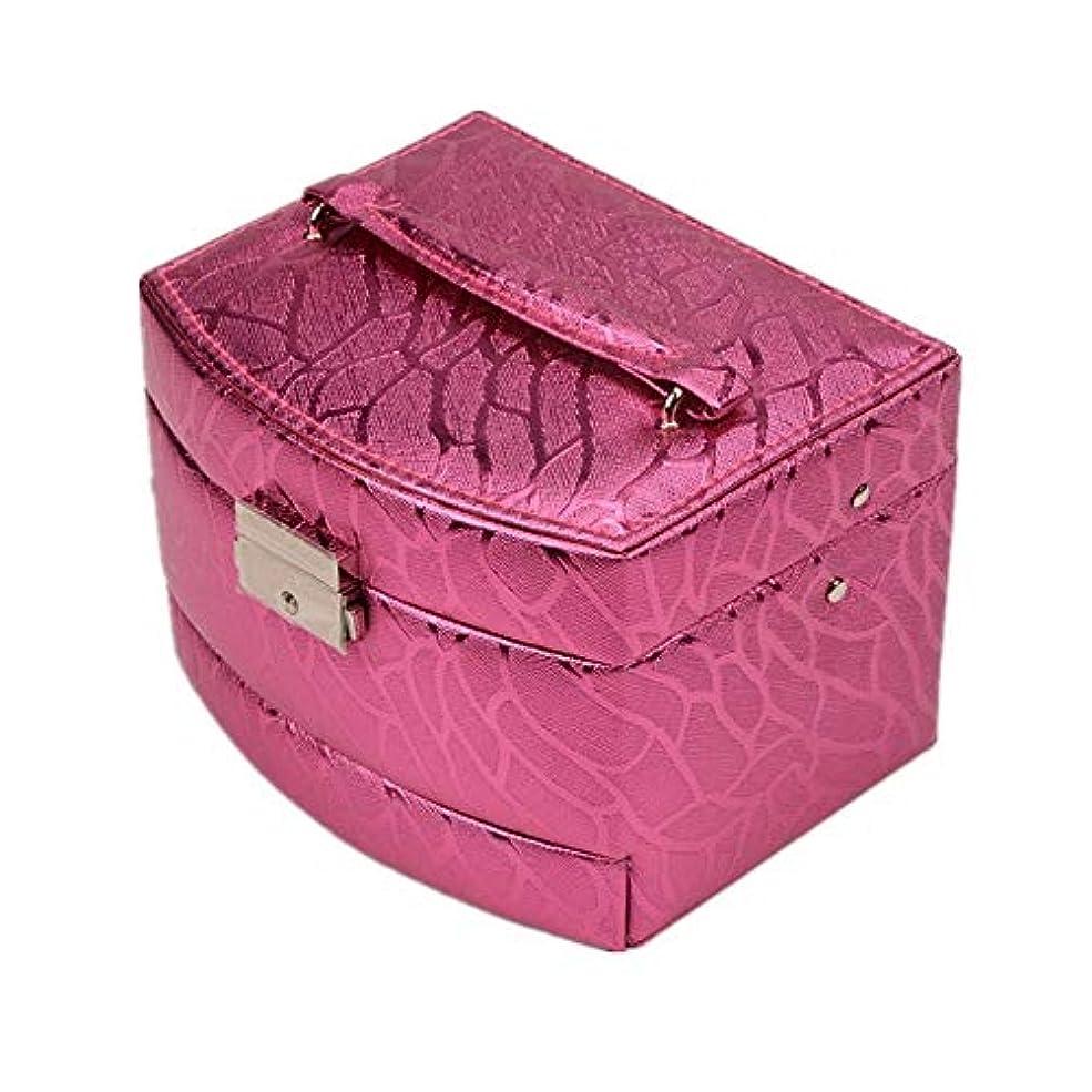 肩をすくめるお香特許化粧オーガナイザーバッグ 光沢のあるポータブル多層化粧品美容メイクアップ化粧ケースロックと化粧品ミラー 化粧品ケース