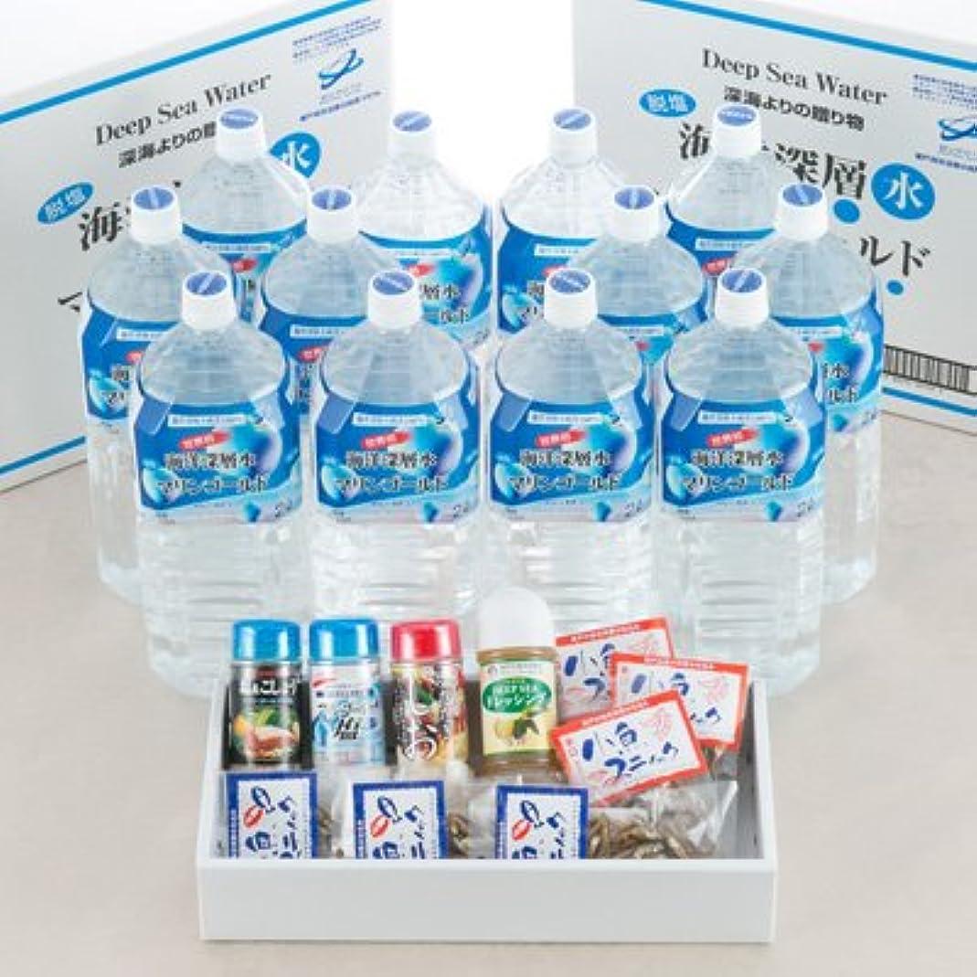 なんとなく睡眠繰り返す海洋深層水と調味料&おつまみセット マリンゴールド 高知県 水2L×6本×2箱 調味料4種 おつまみ全2種6個
