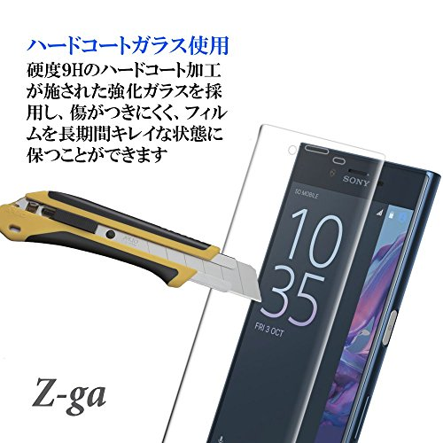 Xperia XZ ガラスフィルム 全面 保護フィルム 3d 曲面 フィルム 日本製素材使用 エクスペリア XZ 硬度9H Z-ga Japan (クリア)
