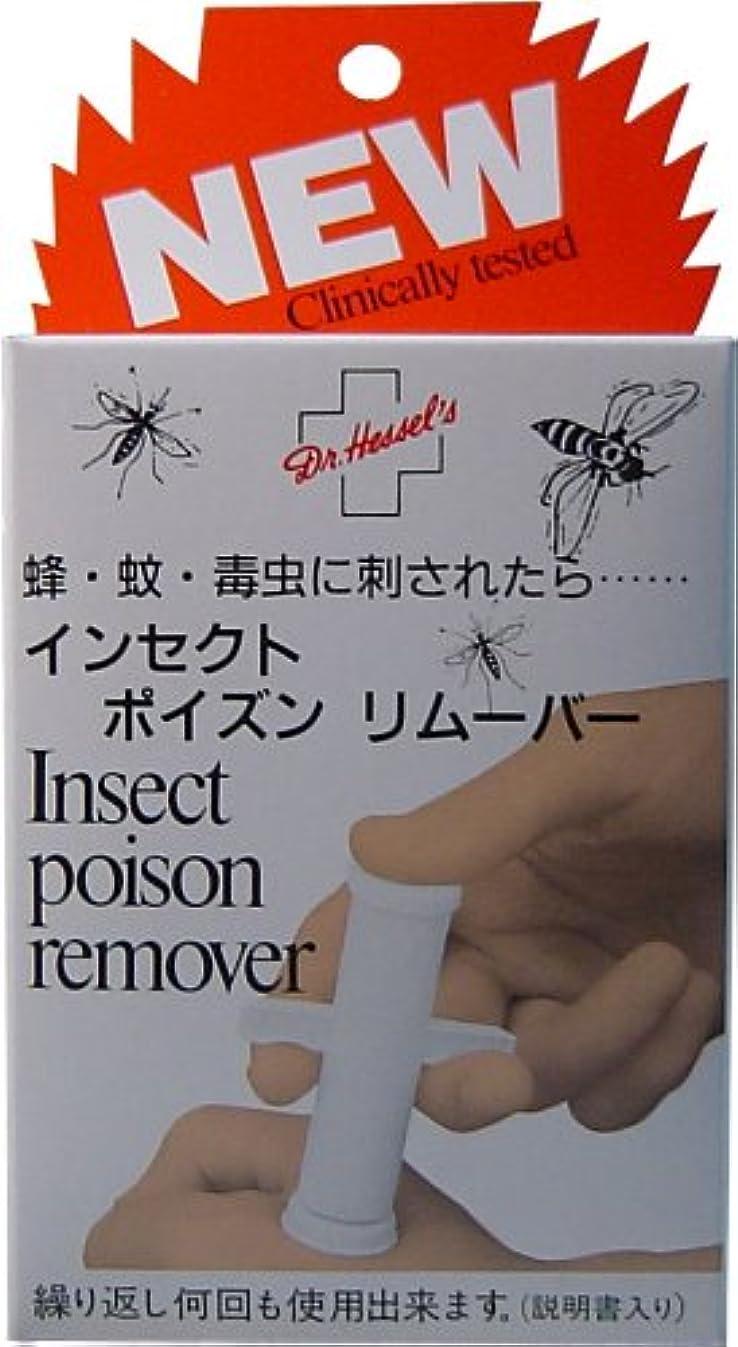 逆湿地価格お得なケース スズメバチやムカデ、毒蛇に咬まれ時の毒の吸引、応急処置に。インセクト ポイズンリムーバー 1箱(12個入)