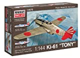 ミニクラフト 1/144 第二次世界大戦 日本陸軍 三式戦闘機 飛燕 キ-61 プラモデル