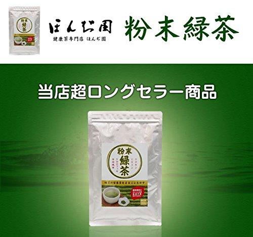 M 粉末緑茶(220g) 日本茶 粉茶 粉末茶