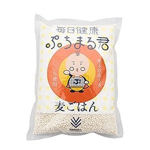 西田精麦 毎日健康 ぷちまる君 ( 1kg ) 熊本県産 大麦100%使用プチプチ食感×2袋