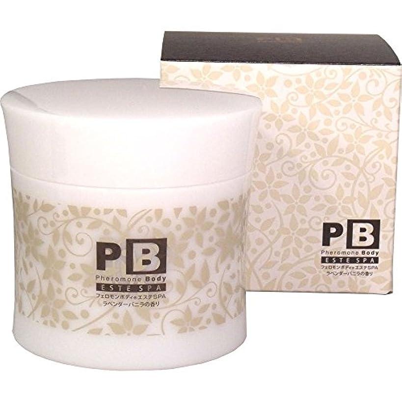 表面毎週パイプラインプラセス製薬 フェロモン ボディ エステSPA 500g