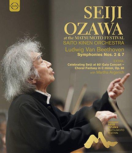 Seiji Ozawa at the Matsumoto Festival [Blu-ray] [Import]