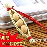 StrapyaNext ひょっとこ印のわら納豆 元祖納豆携帯ストラップ