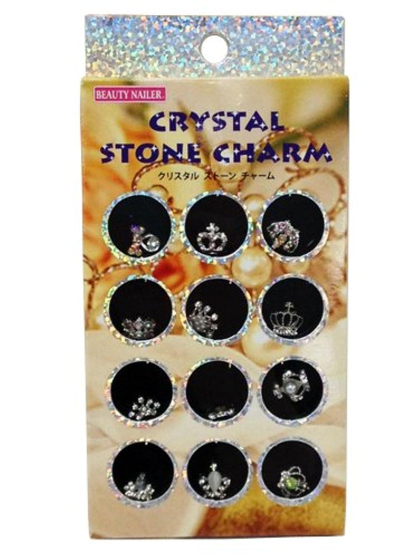 慢性的スマート作曲するビューティーネイラー クリスタル ストーン チャーム CSC-2