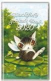 わちふぃーるど ダヤン 手帳 2020年 ウィークリー 睡蓮 935723 (2019年 12月始まり)