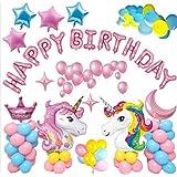 風船 誕生日 飾り付け ユニコーン, GANKE ユニコーン風船、ハッピーバースデーバナー、ピンクイエローブルー風船、スタームーン風船の女の子男の子子供レディースバースデーパーティー付き68パックパーティーセッ …