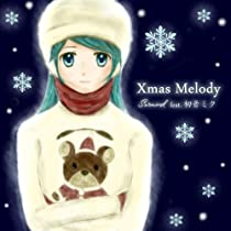 Xmas Melody