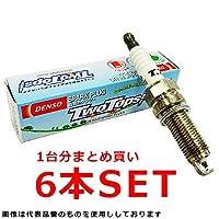 トヨタ アルテッツァ DENSO TWOTOPS プラグ 6本セット K20TT V9110-7002 GXE10 1G-FE デンソー スパークプラグ 燃費アップ