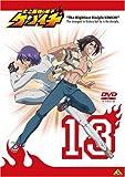 史上最強の弟子ケンイチ 13 [DVD]