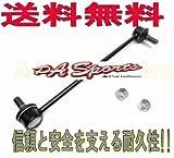 送料無料 トヨタ ウィッシュ ZNE10G フロント スタビライザーリンク L-T1 1本 純正同等(新品)